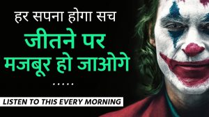 कुछ सच्ची बातें   Best Motivational Speech Video   Failure to Success Inspirational Quotes in Hindi