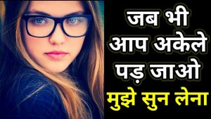 खुश हो जाओगे इसे देखकर Amazing inspirational quotes | Best Motivational speech in Hindi about life