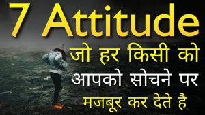 7 Attitude To Attract People To You   Inspirational thoughts   Motivational videos & Positive quotes