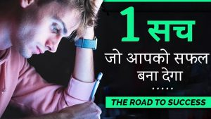 A HEART TOUCHING STORY – Best Motivational Speech Video in Hindi   Inspirational Quotes & Thoughts