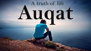 Auqat a truth of life poetry , poem or shayari | a life changing and motivational poetry |Sad | love