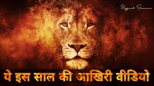 Best Motivational quotes video in hindi inspirational speech by Back To The Life