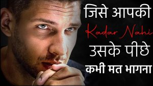 Best Move on Motivational & inspirational quotes in Hindi| Heartbreak quotes| Hindi Motivation