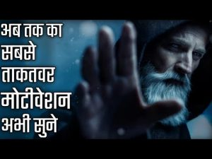 Best Powerful Motivational video in hindi | motivational and inspirational quotes by Deepak Daiya