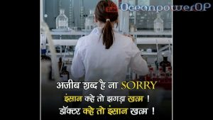 Best motivational quotes in hindi || best inspirational quotes Images || OceanpowerOP