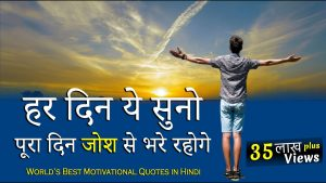 Best motivational quotes   inspirational speech for students by GVG Motivation in hindi ✔️