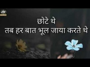 😥 Emotional Lines On Life, Sad Life Quotes Video, Heart Touching Quotes Hindi, ETC Status Video