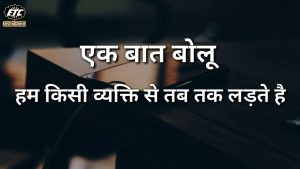 Heart Touching Quotes Hindi, Life Inspiring Lines Video, Motivational Lines Video, ETC Video