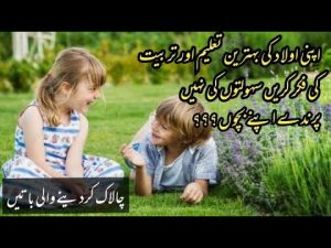 Heart Touching Urdu Quotes | Motivational Quotes | Quotes In Hindi | Quotes About Life | Urdu Quotes