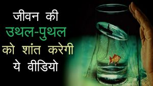 Inspirational,heart touching and motivational quotes in hindi….