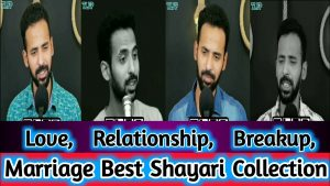 Love Relationship Breakup Marriage Best Sad Shayari Collection    The Love Feeling Poetry    TLFP