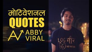 Motivational And Inspirational Quotes in Hindi by Abby Viral KickStart Motivation #4