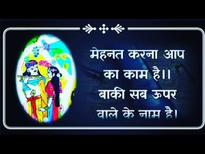 Motivational Quotes in hindi,inspirational quotes in hindi,best motivational quotes, motivationbydvr