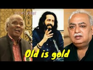 Old is gold. Indian Talent collection | New viral most funny and hindi shayari videos | ❤️💓💋💘😄