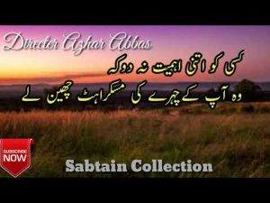 Quotes collections of urdu quotes Hindi Quotes Amazinging / sad poetry quotes about love in urdu