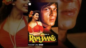Ram Jaane | Now Available in HD