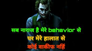 Top 15 best joker quotes in Hindi ll Heath Ledger Motivational quotes in Hindi