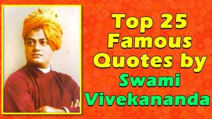 Top 25 Famous Quotes by Swami Vivekananda | Inspirational and Motivational for Youth | SimplyInfo