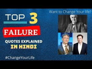 Top 3 Failure Quotes Explained by 3 Successful People in Hindi   Elon Musk   Quote Scientist