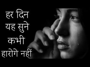 World's Best Motivational Video Ever | Motivational & Inspirational Quotes In Hindi By Deepak Daiya