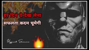 best motivational quotes in hindi inspirational quotes hindi video by Aarambh