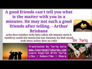 7 Friendship Quotes Sms and Messages English To Urdu Translation