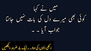 ALLAH ka Kalam – Best Collection of Islamic Quotes in Urdu   Hindi Quotes  Best Quotes In Urdu