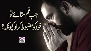 Beautiful Collections Of Urdu Quotes | Amazing Urdu Quotes | New Hindi Quotes | Best Urdu Quotes