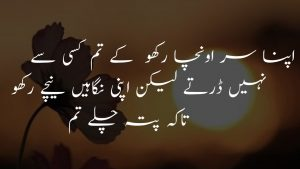 Best Collection Of Golen Quotes In Urdu||Beautiful Quotes||#shorts