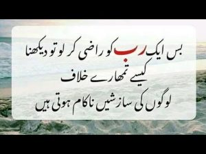Best Collection Of Hazrat Ali quotes    RJ Shan Ali    Hazrat Ali (RA) Heart Touching quotes in urdu