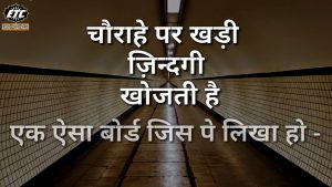 ✍ Best Emotional Lines !! True Emotional Quotes Status Video, Sad Quotes Status Video ETC Status