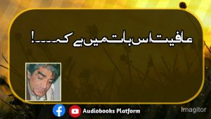 Best Islamic Quotes Collection   Inspirational Islamic Quotes  Wasif Ali Wasif Part 01
