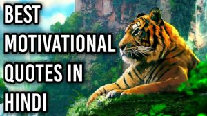Best Motivational Quotes In Hindi | Success Quotes Status | Inspirational Quotes In Hindi #shorts