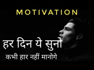 Best Motivational quotes in hindi inspirational 2 min video by Paramgyan