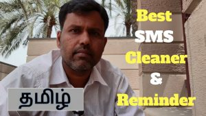 Best SMS Cleaner & Reminder Android App| Microsoft Garage Project|SMS Organizer|Tamil Tech Ginger