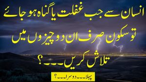 Best Urdu Quotes Collections | Heart Touching Quotes Urdu Hindi | urdu quotes | quotations