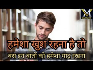 Best motivational life changing video in hindi inspirational thoughts motivational quote #motivation