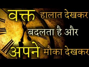 Best motivational quotes in hindi    motivational video   inspirational video