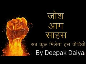 Best powerful motivational video in hindi | motivational quotes | inspirational video