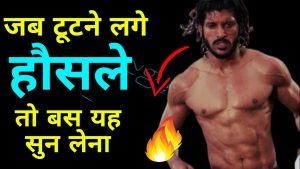 Best powerful motivational video in hindi  motivational quotes, shayari thoughts  The ManGo Happy