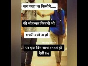 Dard Bhare status video, Said status video, jakhami status video pksong official👈subscribe now 👈