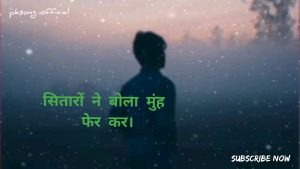 Dard Bhare status video,Gam Bhare status video Said status video, pksong official👈subscribe now👆