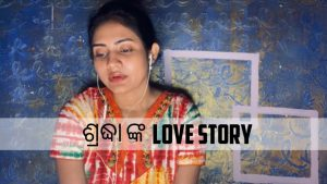 FOCUS on the ROAD || A romantic story || 2Am thoughts || Hindi || Sradhapanigrahi