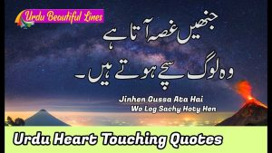 Heart Touching Poetry 01