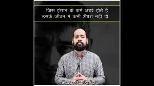👌💯Heart Touching Quotes in Hindi Motivational Status 🔥 Short Motivational Quotes #shorts #motivation