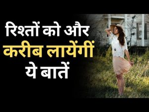 Heart touching quotes in hindi || Inspirational quotes  || Kuchh Sachchi baaten….