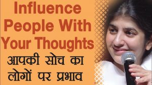 Influence People With Your Thoughts: Ep 26: BK Shivani (Hindi)