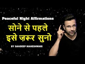 LISTEN TO THIS EVERY NIGHT Before You Sleep   Peaceful Night Affirmations By Sandeep Maheshwari
