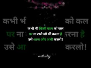 Motivational Lines In Hindi | Motivational Quotes | Inspiring Codes | Life Change Status