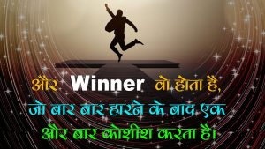 Motivational Quotes in hindi || Motivational || whatsapp status || Quotes || Thought || Hindi